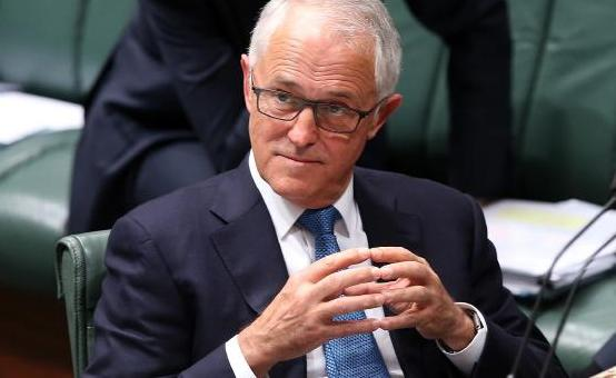 PM Malcolm Turnbull says the government will respect the Fair Work Commission
